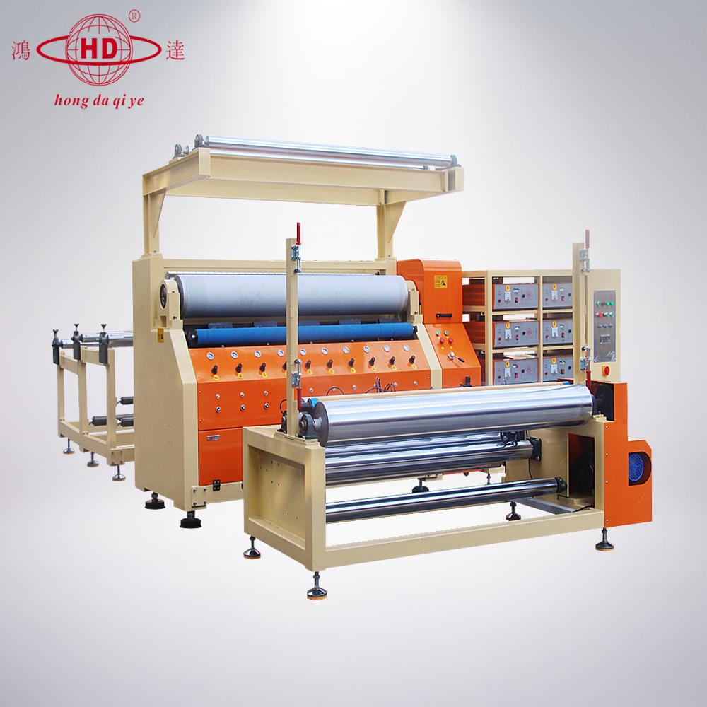 Ultrasonic Fabric/ Textile Bonding Machine,Bonding Laminating Machine For Textile