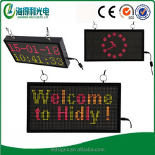 Wholesale full color indoor date display DC12V LED screen