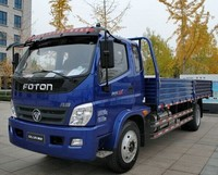 Flatbed Low price 3 Tons Light Cargo Truck/Light Lorry