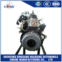 Factory Price Small Displacement Fuel Save gasoline engine, car engine For Sale