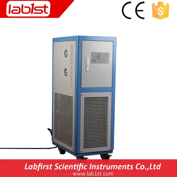 High quality LX-0400 floorstand chiller, 4kw chilling power, -25C lowest temperature