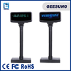 VFD Pole Display USB / Serial Customer Display for POS systems