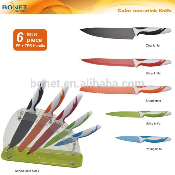 KCN8269 FDA&LFGB 5 pcs PP+TPR handle non-stick color knife set