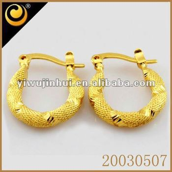 Jewelry 2012 New Dubai Gold Jewelry Gold Chains Wholesale Filled