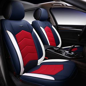 Astonishing 5D Activity Sports Style Pu Leather Car Seat Cover Universal Size Creativecarmelina Interior Chair Design Creativecarmelinacom