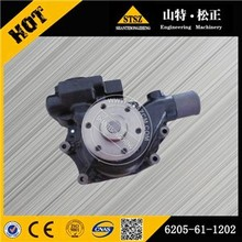 16 Years China Supplier excavator parts PC130-7 water pump assy 6205-61-1202