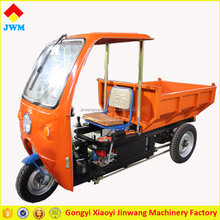 New product motorized small three wheeler commercial mini tricycle for sale