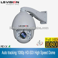 LS VISION Sony Module Outdoor CCTV PTZ IR Camera Auto Tracking Heater Fan