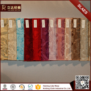 China factory supply mora blanket spain