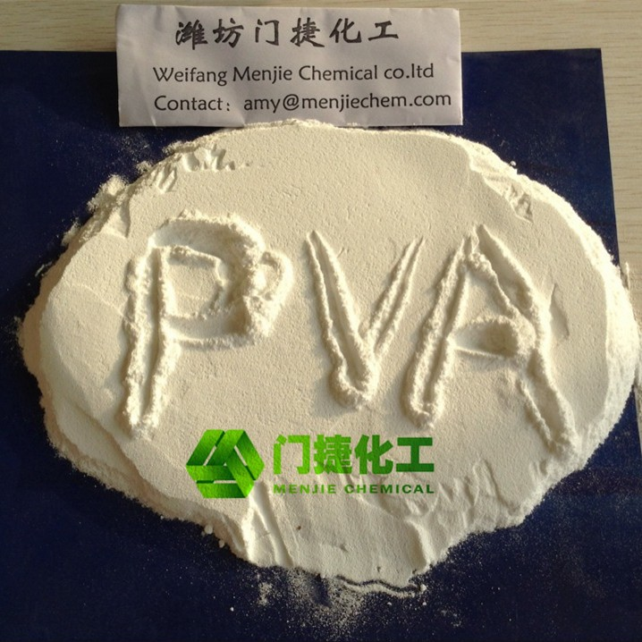 polyvinyl alcohol/pva powder factory supply lowest price