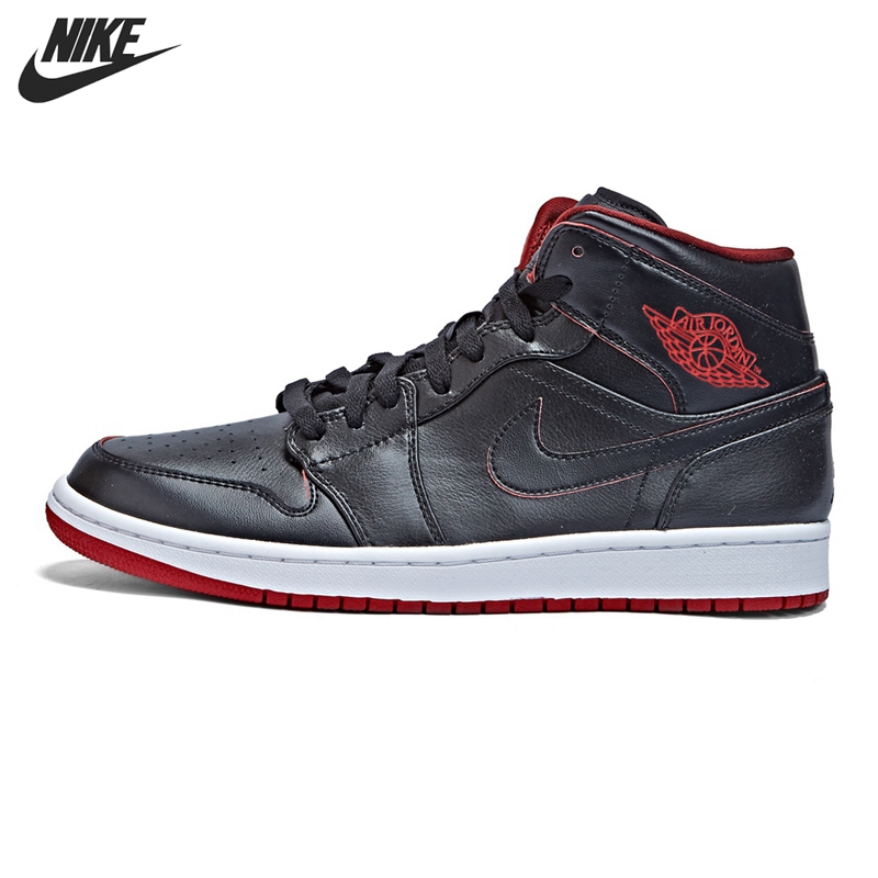 buy online b293a 1338e discount code for nike basketball shoes 2014 price list b3428 30a6b