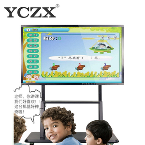 Portable mini stand no projector smart digital vision touch interactive whiteboard