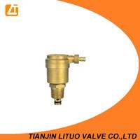 quick air release valve