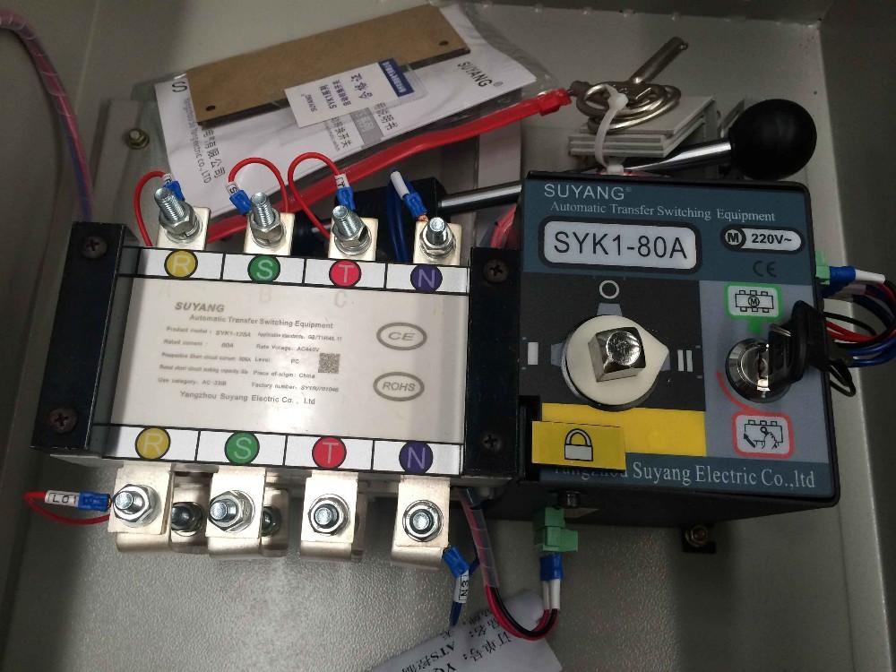 Lega Power Suyang 160a Ats Suyang 160a Automatic Transfer Switch ...