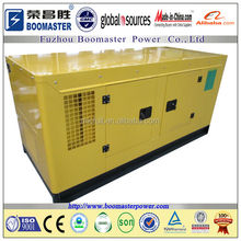 60kva Lovol Diesel Electric power generating