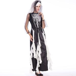 fbdd14701 Sexy Wedding Dress Costume Wholesale, Wedding Dress Suppliers - Alibaba