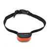 Humane And Painless Vibration Customized Logo Cute No Bark Collar