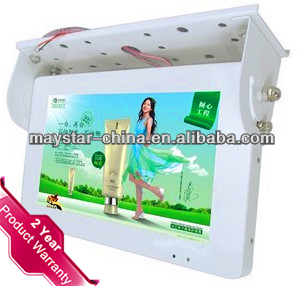HDMI 3g wifi network digital bus roof mount tv