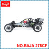 90KM/H High speed RC Gas car Carbon Fiber 1/5 RC BAJA 5B