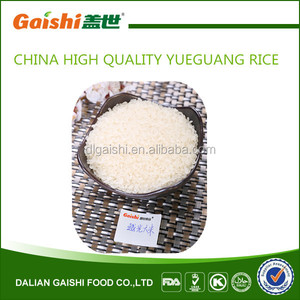 Rice Import, Rice Import Suppliers and Manufacturers at