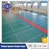 INDOOR BADMINTON COURT/BASKETBALL COURT/TABLE TENNIS COURT SPORTS FLOOR MAT