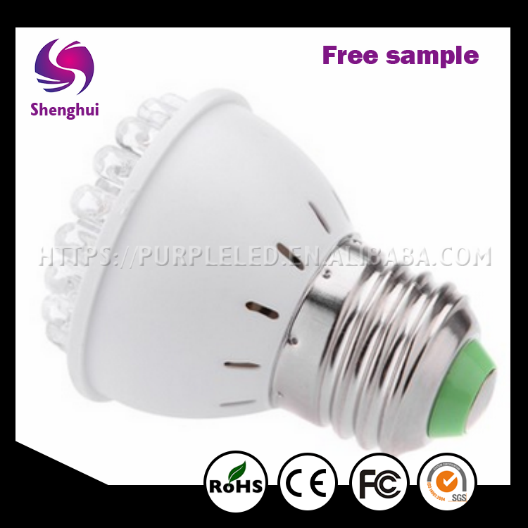 Shenghui Low Price Popular led grow light bulb led grow light full spectrum