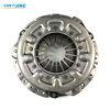 TA020-20600 cover assy clutch price for Kubota