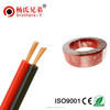 Low Noise Red and Black Microphone Cable 2.5 MM2 Speaker Wire