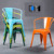 Bar stool supplier , industrial armrest stackable metal bar stool