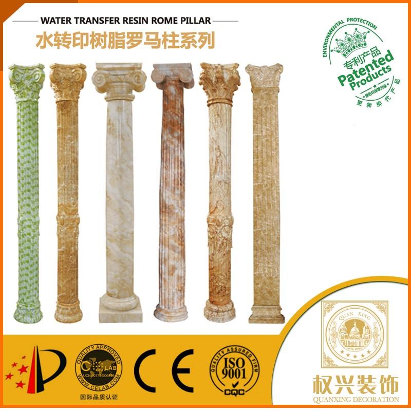 Indoor Pillars decorative pillars and columns tiles, decorative pillars and