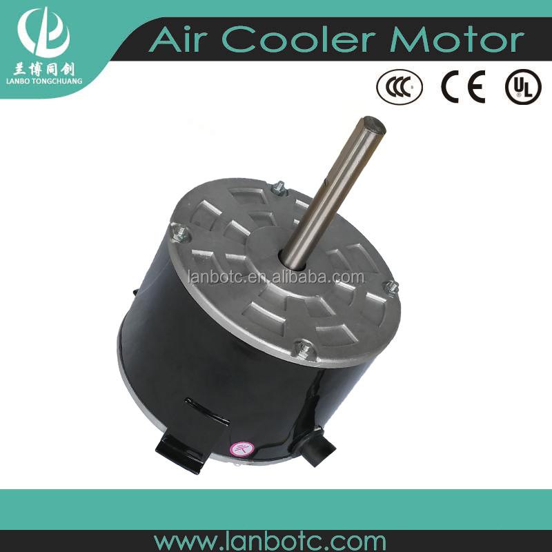 Manufacturer Air Cooler Fan Motor Price Air Cooler Fan