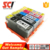 Supricolor Factory Price Refillable Ink Cartridge Compatible For HP 178