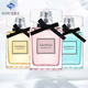 Hottest good smelling ladies body spray perfume with various colours