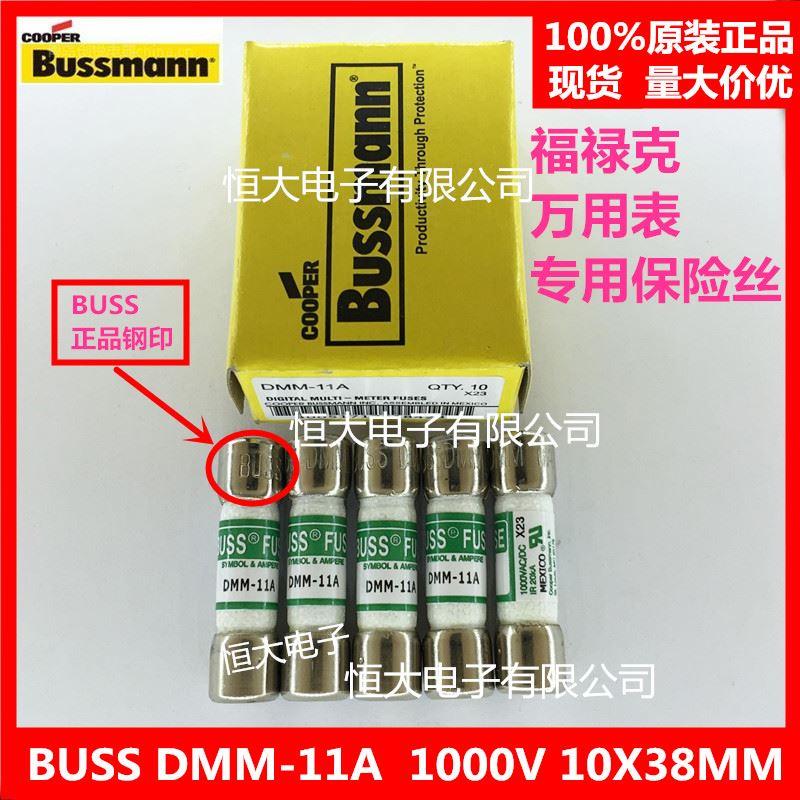 Groovy Bussmann Fluke Multimeter Fuse Dmm 11A 1000V 20Ka Special 10 Wiring Digital Resources Llinedefiancerspsorg