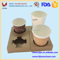 Coffee cup carriers 2 or 4 cavities paper beverage holder/carrier/tray