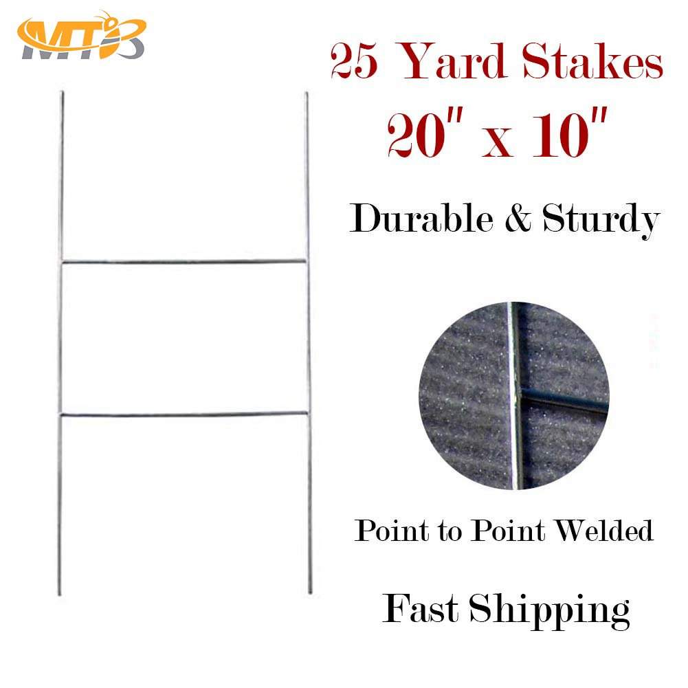 "MTB H Frame Wire Stakes 20""x10"" 9ga Wire, Pack of 25 - Yard Sign Stakes (Also Sold in Pack of 10/50/100)"
