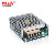 Mini size 12 볼트 5a 60 와트 MS-60-12 ac to dc 110 볼트/220 볼트 스위칭 power supply CCTV power supply
