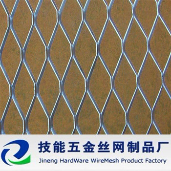 Copper Crimped Wire Mesh For Factory,Decorative Wire Mesh Cabinets ...
