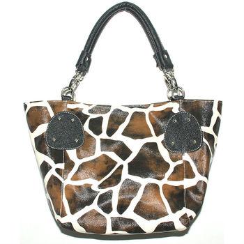 Fashion Las Leather Animal Print