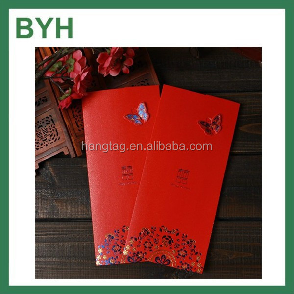 Red Pearl Paper Handmade Decorative Wedding Envelopes Fancy Cards And
