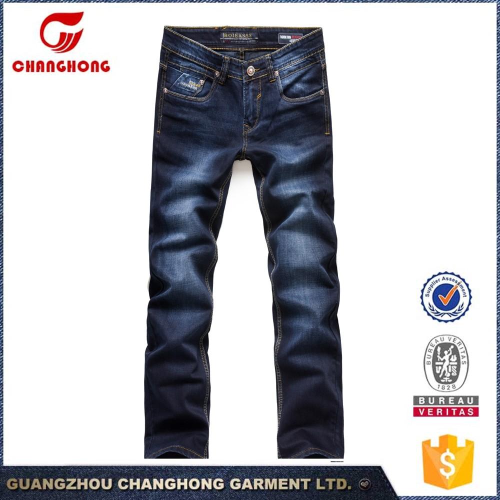 Oem Supply Type Branded Jeans Paint Denim Jeans Pants ... - photo#11
