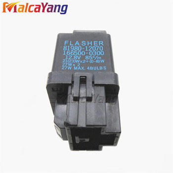81980-12070, 166500-0300 señal Flasher Relay para Toyota Corolla MR2 Celica Camry corona Hilux Hiace Lexus ES300 GS300 LS400