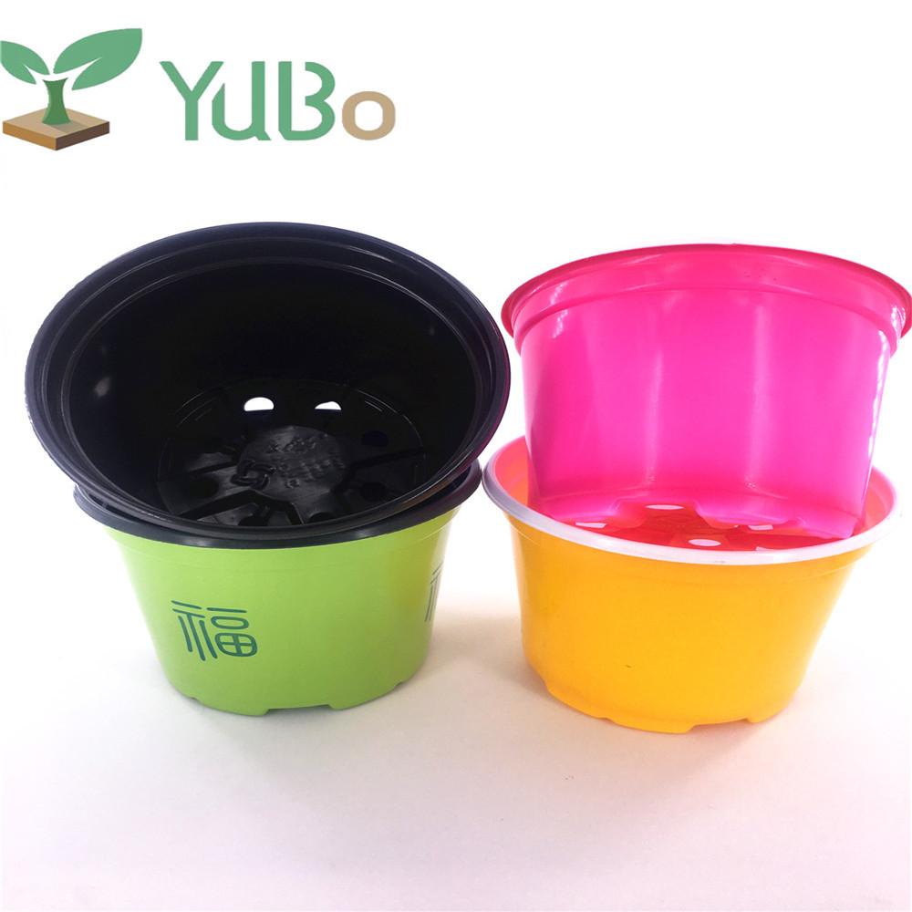 225 & Custom Color Plastic Nursery Pot 6 Inch Flower Pots For Home Decor - Buy 6 Inch Flower PotsYellow Plastic Nursery PotFlower Pots For Home Decor ...