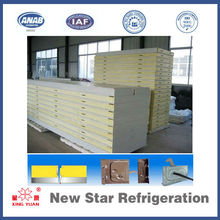 Cold room PU insulation wall panel/ roof panel