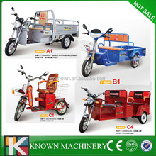 Known hot sale reliable quality electric passenger tricycle,pedal passenger tricycle