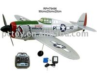 TS825 remote control battery operated airplane rc flying hobby