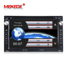 MEKEDE 7 ZOLL touch screen wince 6,0 auto audio system für VW Passat B5 Bora CHICO Sharan golf jetta polo auto dvd player GPS