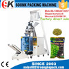 volume cup automatic packing machine for grain food (SK-200ZT)