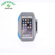 Outdoor running sports adjustable Lycra Fabric cell phone armband case
