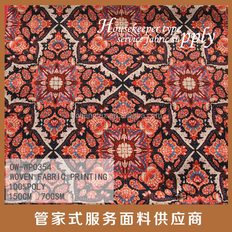 100% <strong>poly</strong> plain woven fabric indian printed fabric print polyester fabric